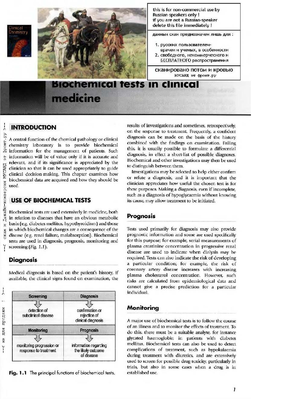 Clinical Chemistry Marshall Pdf